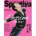 「日曜はクーポン有/ Passion On Ice羽生結弦新しい風 日本フィギュアスケート2020−2021シーズン総集編」の画像