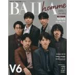 毎日クーポン有/ BAILA homme 大人の好きなオトナに会えるOver30のためのビジュアル+インタビュー誌 表紙・裏表紙はV6!