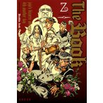 「日曜はクーポン有/ The Book jojo's bizarre adventure 4th another day/乙一/荒木飛呂彦」の画像