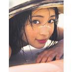 17才のすずぼん。 広瀬すずPHOTO BOOK/広瀬すず
