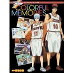 COLORFUL MEMORIES 黒子のバスケTVアニメイラスト集/藤巻忠俊