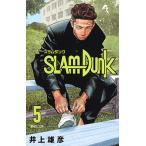 〔重版予約〕SLAM DUNK 新装再編版 #5/井上雄彦