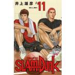 SLAM DUNK 新装再編版 #11/井上雄彦
