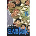 〔重版予約〕SLAM DUNK 新装再編版 #15/井上雄彦