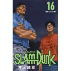 SLAM DUNK 新装再編版 #16/井上雄彦