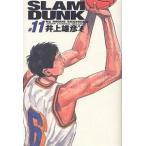 日曜はクーポン有/ Slam dunk 完全版 #11/井上雄彦
