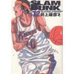 Slam dunk 完全版 #12/井上雄彦