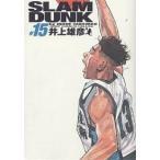 日曜はクーポン有/ Slam dunk 完全版 #15/井上雄彦