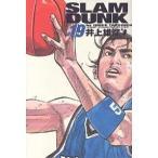 Slam dunk 完全版 #19/井上雄彦