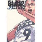 Slam dunk 完全版 #23/井上雄彦