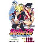 〔予約〕BORUTO−NARUTO NEXT 3/池本幹雄