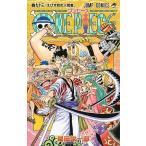 毎日クーポン有/ ONE PIECE 巻93/尾田栄一郎