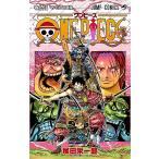 ONE PIECE 巻95/尾田栄一郎