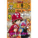 ONE PIECE 500 QUIZ BOOK 3/尾田栄一郎/Vジャンプ編集部