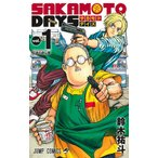 毎日クーポン有/ SAKAMOTO DAYS vol.1/鈴木祐斗