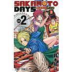 毎日クーポン有/ SAKAMOTO DAYS vol.2/鈴木祐斗