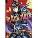 BLACK TIGER vol.4/秋本治