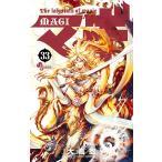 マギ The labyrinth of magic 33/大高忍