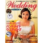 Yahoo!オンライン書店boox @Yahoo!店Wedding vol.23