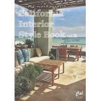 Yahoo!オンライン書店boox @Yahoo!店California Interior Style Book カリフォルニア・インテリア・スタイル vol.2