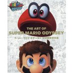 THE ART OF SUPER MARIO ODYSSEY スーパーマリオオデッセイ公式設定資料集/ニンテンドードリーム編集部/ゲーム