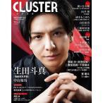 CLUSTER生田斗真『偽義経冥界歌』画像