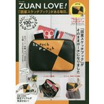ZUAN LOVE! 「図案スケッチブック」がある毎日。