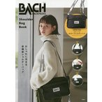 BACH ShoulderBagBook