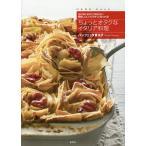ショッピングイタリア ちょっとオタクなイタリア料理 全20州。あなたの知らない美味しいレシピがきっと見つかる!/パンツェッタ貴久子/レシピ