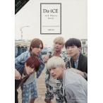 Da‐iCE 2nd Photo Book with You/217..
