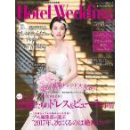 Yahoo!bookfan Yahoo!店ホテルウエディング No.32