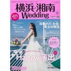 Yahoo!bookfan Yahoo!店横浜・湘南Wedding No.21