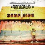 DOCUMENT OF VOICE MAGICIAN 2 SOUND OF THE CARIBBEAN/HAN−KUN