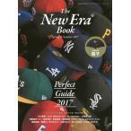 The New Era Book 2017Spring & Summer