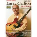 レジェンダリー・ギタリスト 特集●ラリー・カールトン Mr.335の彷徨 YOUNG GUITAR SPECIAL ISSUE