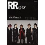 ROCK AND READ eyes the GazettE Alice Nine/Versailles/Vistlip/ダウト/lynch./LM.