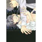BlueMoon,Blue-betwee/橋本あおい