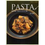 PASTA 基本と応用、一生ものシェフレシピ100 本当においしく作れる本/真中陽宙/レシピ