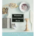 Yahoo!bookfan Yahoo!店WEDDING ANNIVERSARY BOOK