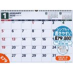 エコカレンダー壁掛 カレンダー B4 E79 (2020年1月始まり)