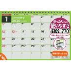 エコカレンダー卓上 カレンダー A5 E102 (2020年1月始まり)