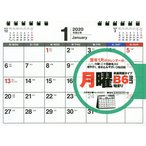 '20 シンプル卓上カレンダ月曜B6ヨコ