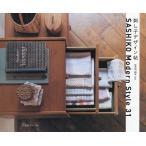 毎日クーポン有/ 刺し子デザイン帖 SASHIKO Modern Style 31/AYUFISHint.