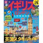 るるぶイギリス ロンドン 〔2020〕/旅行