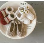 手編みのベビーシューズ/michiyo