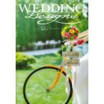 Yahoo!オンライン書店boox @Yahoo!店WEDDING Designs/テイクアンドギヴ・ニーズ