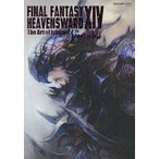 FINAL FANTASY 14:HEAVENSWARD The Art of Ishgard‐The Scars of War−/ゲーム