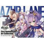 アズールレーンFirst Anniversary Art Collection/ゲーム