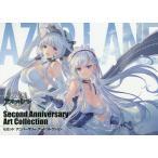 アズールレーンSecond Anniversary Art Collection/ゲーム