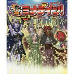 ドラゴンクエスト10みんなでインするミナデイン! ドラゴンクエスト10オンライン vol.3/ゲーム